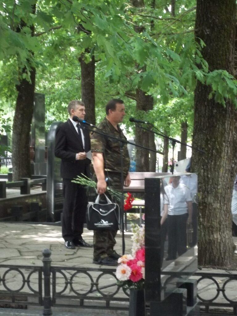 Выступление на траурной церемонии