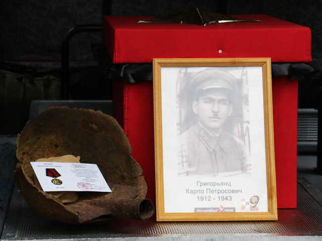 Урна с останками Карапета Петрович Григорьянца