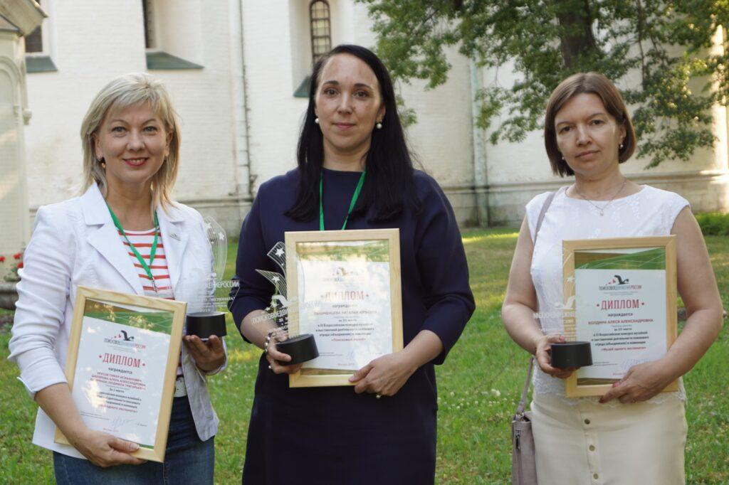 Победители и призеры с дипломами