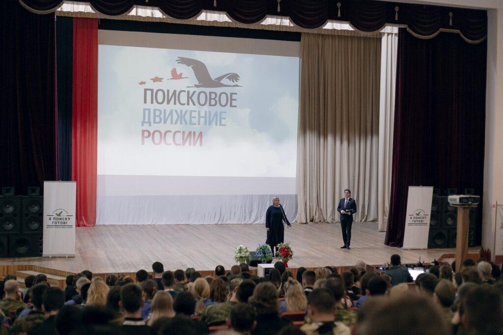 Выступление Е.М.Цунаевой