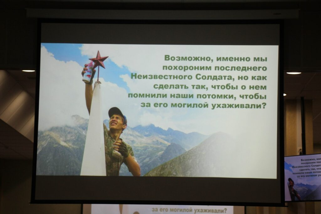 Баннер форума