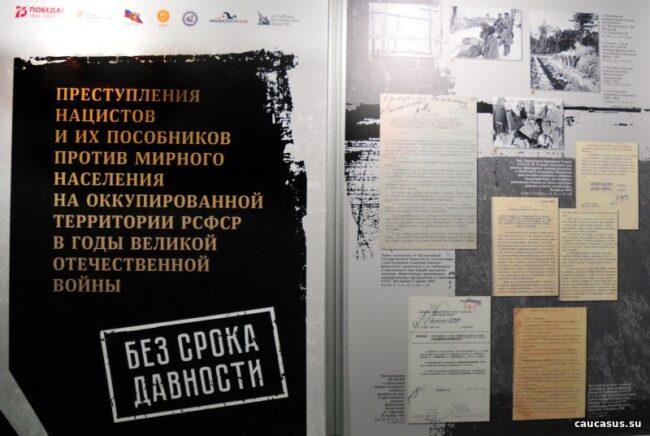 Документы выставки
