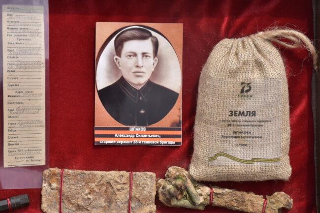 Медальон и личные вещи солдата