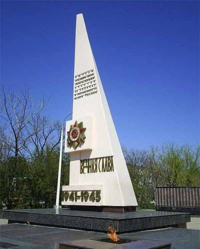 Памятник-обелиск в городе Невинномысск