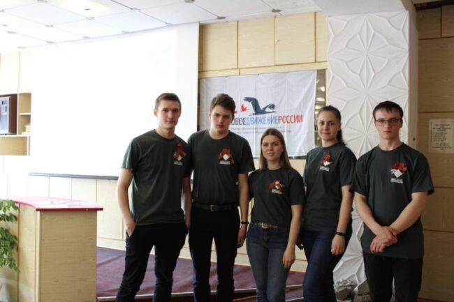 Участники студенческого поискового отряда «Кавказ-Поиск»,