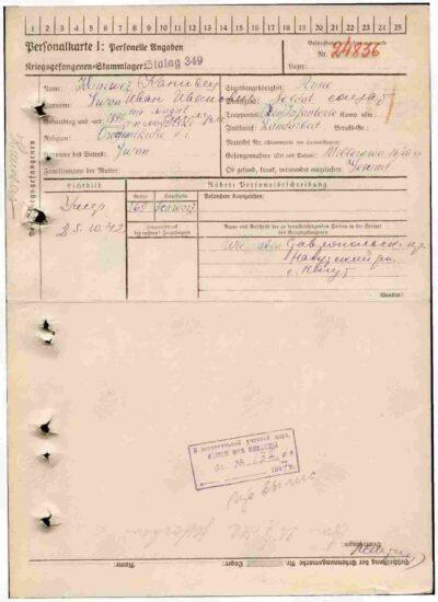 Персональная карта военнопленного